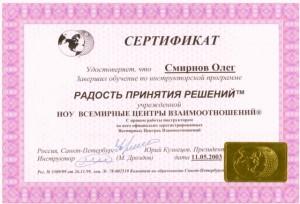 РПР ВЦВ